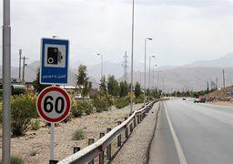 وجود 2 هزار دوربین ثبت تخلف در ایران