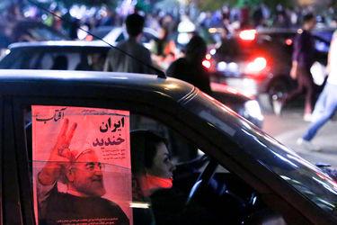 جشن و شادی مردم تهران برای پیروزی حسن روحانی