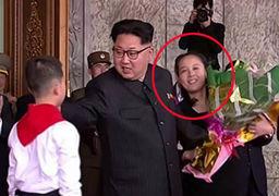 با قدرتمندترین زن کره شمالی آشنا شوید + عکس