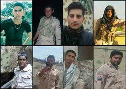 تصاویر و اطلاعات مربوط به مرزبانان شهید درگیری میرجاوه منتشر شد + عکس