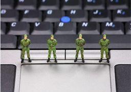 رمزهای خود در اینترنت را تغییر دهید