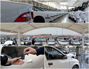 سازوکار قیمت گذاری خودرو در بورس مشخص شد