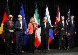 آینده اقتصاد ایران در سناریو خروج ترامپ از برجام