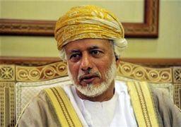 وزیرخارجه عمان شنبه به تهران میآید