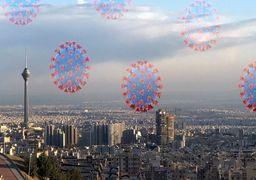 تهران جز شهرهای آلوده به ویروس طبقهبندی میشود