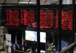 اشتباه سازمان بورس در نحوه بازگشایی نماد بانک ها