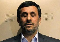 تبریک عید فطر عجیب احمدی نژاد ! + عکس