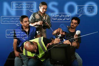 نیلسو ؛ استارتاپ ایرانی در مقیاس جهانی