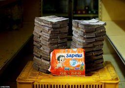 فروش ارز در ونزوئلا آزاد شد