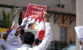 تظاهرات بحرینیها علیه سفر رئیس موساد