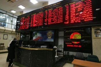 افزایش نقدشوندگی بازار سرمایه در دستورکار