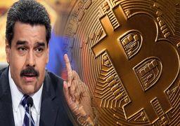 دریافت پاسپورت در ونزوئلا تنها در ازای پول مجازی پترو