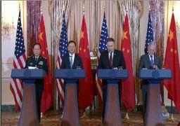 نظر عضو ارشد حزب کمونیست چین در مورد برجام