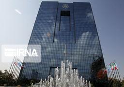 تکذیب خبر کاهش سود بانکی توسط بانک مرکزی