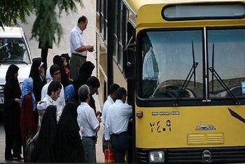 جزئیات رزرو صندلی اتوبوس + لیست کرایهها