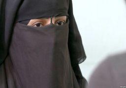 دختر داعشی کشف حجاب کرد + عکس