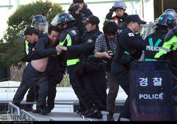 درگیری طرفداران رئیس جمهوری معزول کره جنوبی با پلیس
