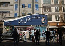تیفوسی های استقلال باز هم تجمع کردند ! +عکس