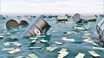 ماجرای یک شرکت انگلیسی که از سقوط بیسابقه بهای نفت سود هنگفتی برد؟