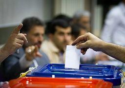 نامزدهای اصلاحطلبان برای انتخابات ۱۴۰۰ چه کسانی هستند؟