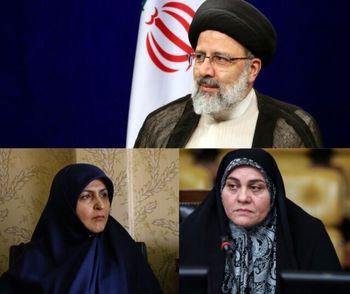 درخواست دو نماینده زن از رئیسی درباره اوین