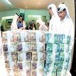 بازتاب محاصره اقتصادی اعراب / ارزش ریال قطر در قعر 30 ساله