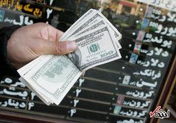 بازار داغ فروش ارز در مشهد