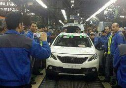 حرکت چراغ خاموش عجیب یک خودروساز خارجی در ایران