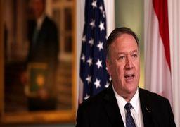 هشدار پمپئو به ایران