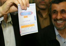 اعتراض احمدینژاد به جلب حمیدرضا بقایی