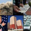 موضوعات داغ اقتصادی در هفته ای که گذشت