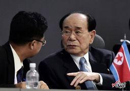 یک دیدار بی سابقه در تاریخ روابط کره شمالی و جنوبی