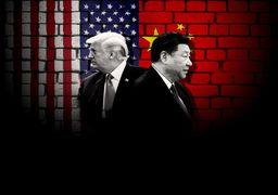 چین به ترامپ باج نداد