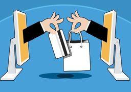 تکنیک های افزایش فروش فروشگاه اینترنتی