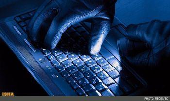 آزار و اذیت شبکه های اجتماعی رسانه اینترنت