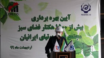 بهره برداری از 1500 هکتار فضای سبز در مجتمع بوتیای ایرانیان