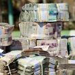 میانگین خلق پول در هر روز
