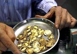 قیمت سکه، نیم سکه، ربع سکه و سکه گرمی امروز دوشنبه 25 /01/ 99 | کاهش 33 هزار تومانی قیمت سکه در بازار