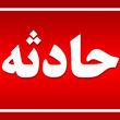 بوکسور معروف ایرانی، یک جوان را به قتل رساند+ جزئیات