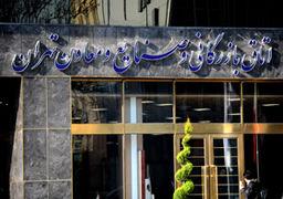 11 میلیارد یورو سرمایه گذاری خارجی  در ایران