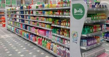 پیشگامی فروشگاه های رفاه در تامین و عرضه کالاهای اساسی