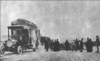 اولین اتوبوسی که به ایران وارد شد+عکس