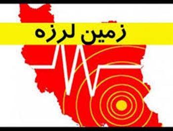 زلزله تهران/ ثبت بیشترین شتاب زلزله در استان البرز/ ثبت دو پس لرزه دیگر