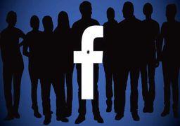 به زودی برای ورود به فیس بوک باید یک عکس سلفی بگیرید!