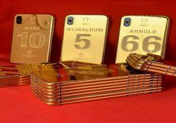 امروز نرخ اونس طلا بیش از 10 دلار گران شد + جدول