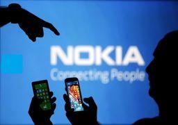 نوکیا در صدد تسخیر بازار های موبایل آمریکا