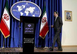 موضع رسمی وزارت خارجه در خصوص مذاکرت هسته ای مجدد با آمریکا