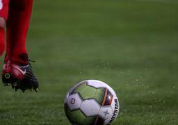 یکی دیگر از زیباییهای فوتبال +عکس