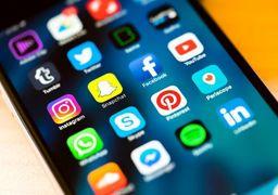 ضرر جدید شبکههای اجتماعی برای کودکان