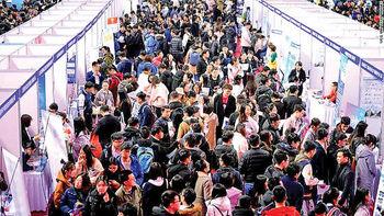 پرواز قوی سیاه بر فراز اژدهای زرد؛ آیا ۲۰۲۰ برای دولتمردان چین بدیمن خواهد بود؟